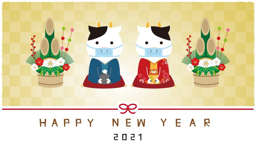 【謹賀新年】内装工事や軽鉄工事などはお任せください!